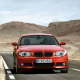 Оригинал BMW К-т доосн.аэродинамическим к-том в M-ст. (51950441143)