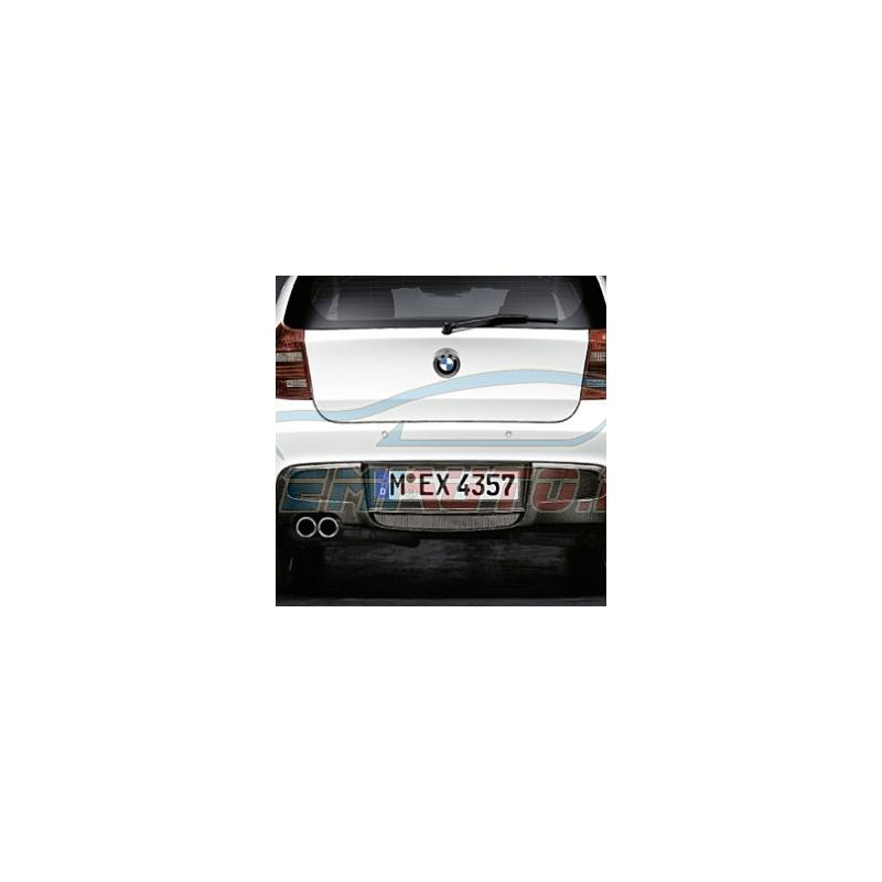 Оригинал BMW Накладка на диффузор (51120413901)