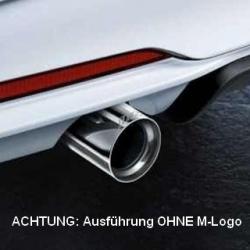 Оригинал BMW Система глушителей (18102410667)