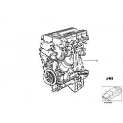 Оригинал BMW Оборотный силовой агрегат (11001743676)