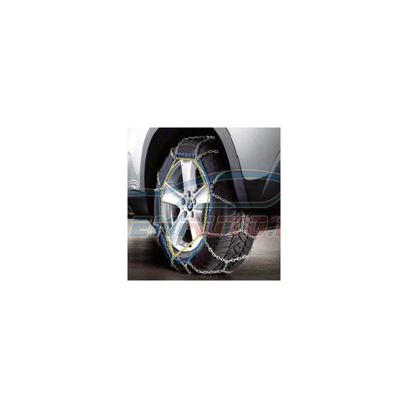 """Оригинал Цепь противоскольжения """"BMW DISC"""" (85510134981)"""