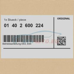 Оригинал BMW Руководство по эксплуатации E63, E64 (01402600224)