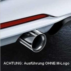 Оригинал BMW Система глушителей (18102208805)