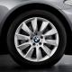 Оригинал BMW дисковое колесо легкосплавное (36116790174)