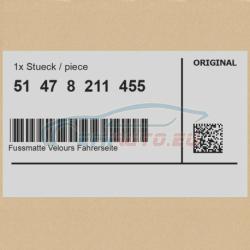 Оригинал BMW Ножной коврик Velours сторона водителя (51478211455)