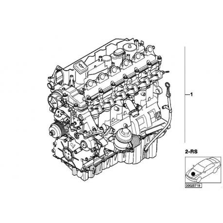 Genuine Bmw Exchange Short Engine 11000435439 Worldwide Delivery