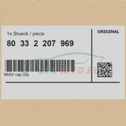 Оригинал Зажим для кепки BMW (80332207969)