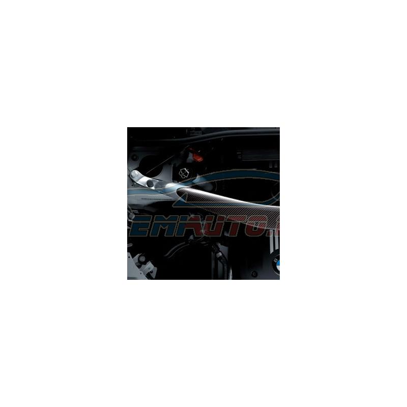 Genuine BMW Strut brace (51710429377)